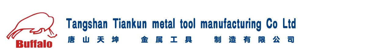 tangshan jinnuo network technology co., ltd